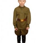 Военная форма ВОВ для мальчика, Новосибирск