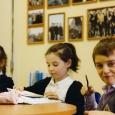 Английский в the Old School, Новосибирск