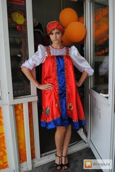 Блузка Золотая В Новосибирске