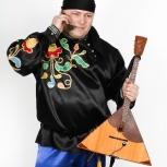 Балалаечник-вокалист  на ваш праздник, Новосибирск