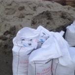 Песок и щебень в мешках по 50 кг, Новосибирск
