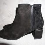 Женские ботиночки Baldinini, Новосибирск