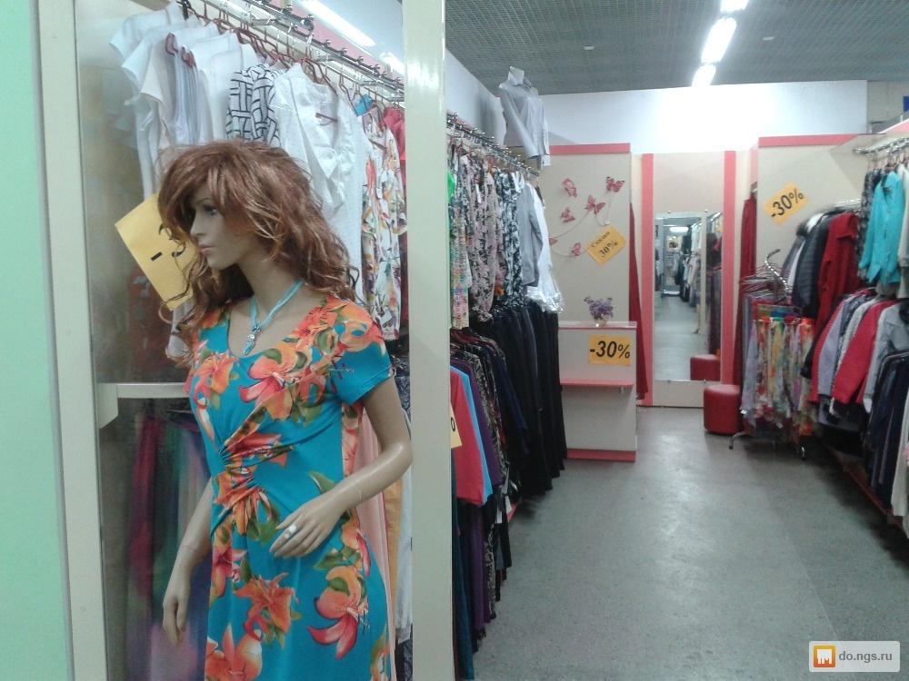 Магазин Женской Верхней Одежды
