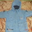продам куртку на мальчика, Новосибирск