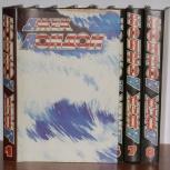 Д.Лондон. Собрание сочинений в 10 томах, Новосибирск