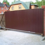 Ворота откатные и  распашные. Изготовим и установим, Новосибирск