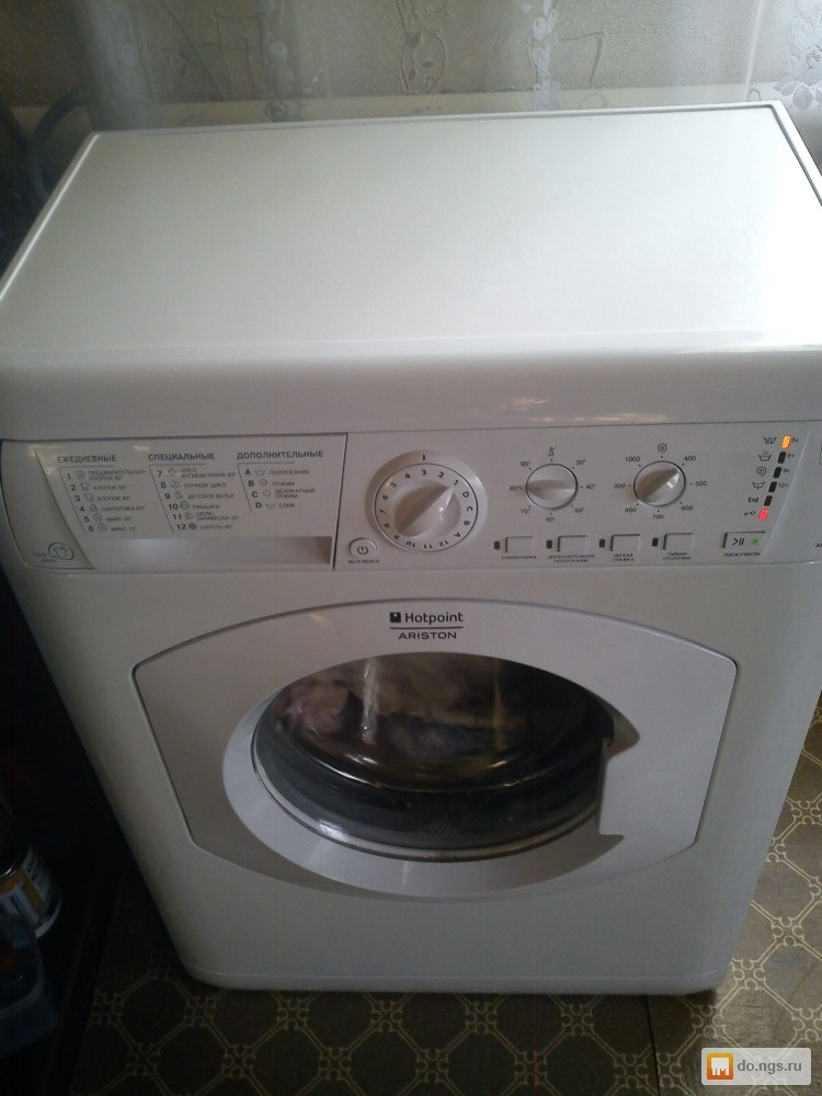 Инструкция Ariston Hotpoint Arsl 105