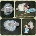 Оригинальный подарок, Новосибирск