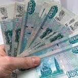 Деньги до 100 т.р. с залогом и без залога, Новосибирск