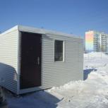Бытовка 2,4*4,0, Новосибирск