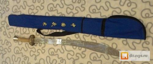 Чехол для меча ушу