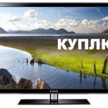 Куплю только рабочие жк или плазменные телевизоры, Новосибирск