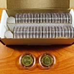 Капсулы для монет d22, 5 мм, Новосибирск