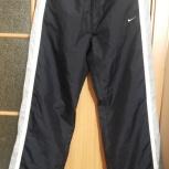 продам штаны спортивные, Новосибирск