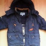 Куртка осень-зима-весна, Новосибирск