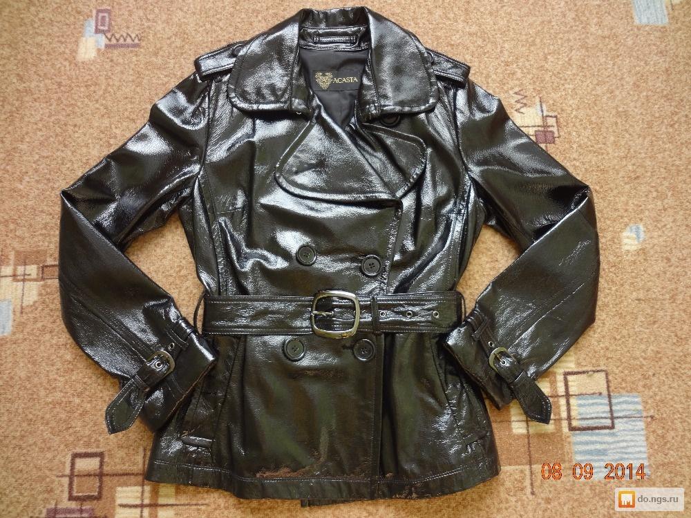 Скидки На Кожаные Куртки