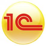 1С: разработка, ведение, Новосибирск