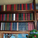 Книги, собрание сочинений, Новосибирск
