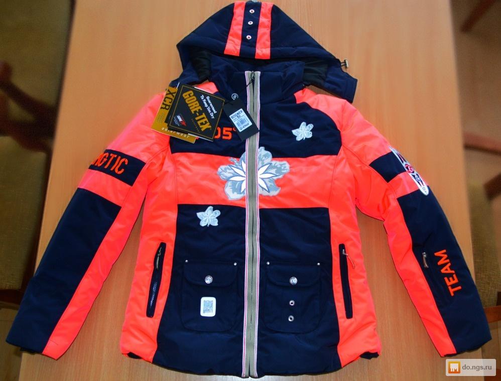 Bogner Одежда
