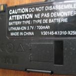 Аккумулятор Siemens original battery 3.7v / 700mAh, Новосибирск