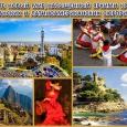 Испанский от разговорного до делового вживую и по skype, Новосибирск