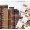 Ипотечный займ, Новосибирск