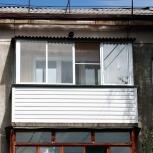 П-образный балкон 1500х800х3000, Новосибирск