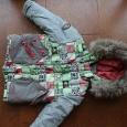 Куртка со съемной подстежкой и полукомбинезон, Новосибирск