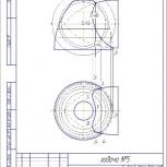 Чертежи, инженерная графика, начертательная геометрия, Новосибирск