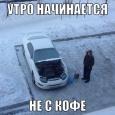 Отогрев вашего авто тепловой пушкой, Новосибирск
