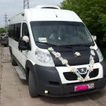 Заказ микроавтобуса на свадьбу. Лично, Новосибирск