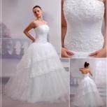 Шикарное свадебное платье, Новосибирск