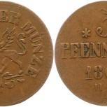 Росток 3 пфеннига 1864 редкая, Новосибирск