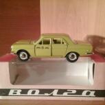 куплю модельки авто из СССР, Новосибирск
