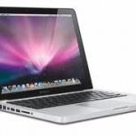 Куплю ноутбук  Macbook, Новосибирск
