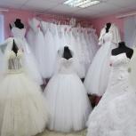 Свадебные, нарядные платья, Новосибирск