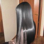 Кератиновое выпрямление волос возможен выезд к вам, Новосибирск