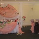 Оформление на свадьбу дешево, Новосибирск