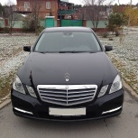 Аренда авто с водителем Mercedes-benz e-classe, Новосибирск