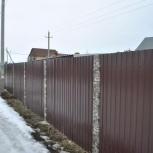 Строительство заборов из профнастила,сетки рабицы,штакетника под ключ!, Новосибирск