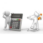 Сокращение расходов на 95 % для междугороднюю телефонную связь, Новосибирск