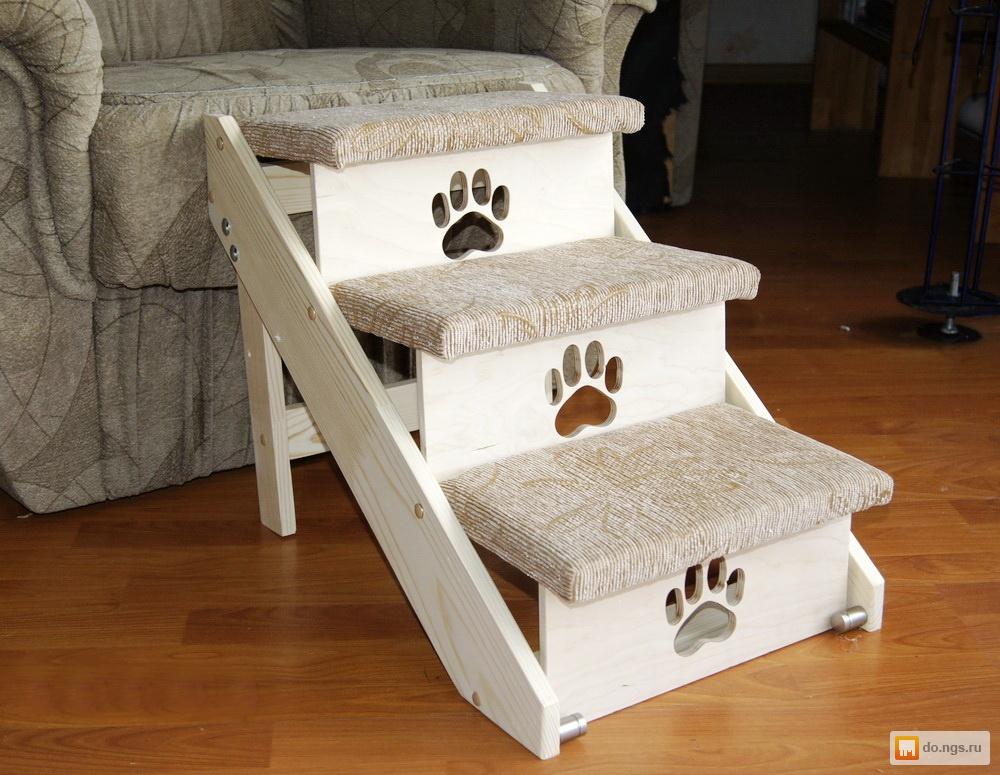 Прикроватная лестница для собак