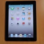 Продам iPad 2 16 Гб Wi-fi + чехол оригинал, Новосибирск