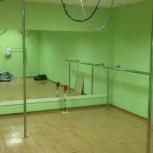 Продам пилон для pole dance, шест для танцев, Новосибирск