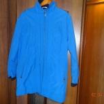 Продам ветровку женскую голубо-синяя., Новосибирск