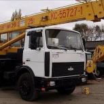 кран 25 тонн 21 метр, Новосибирск
