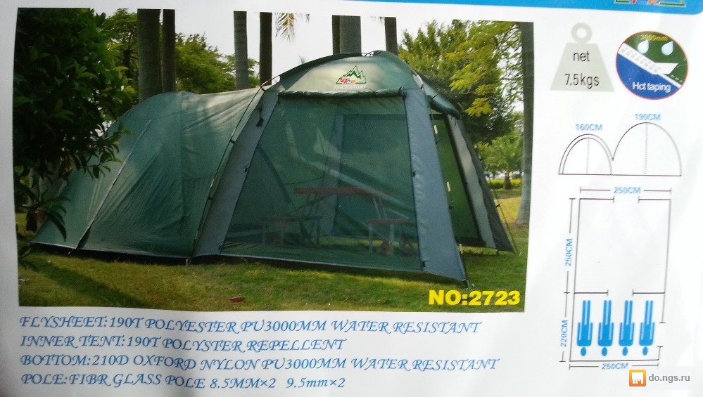 Двухкомнатная палатка с шатром 4