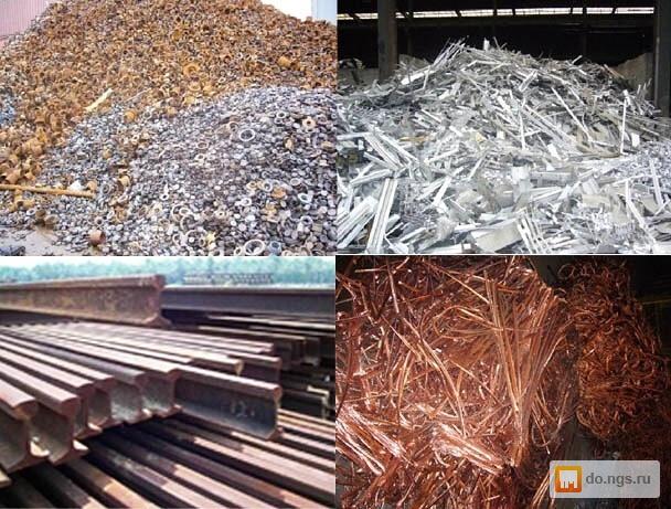 Металлы и металлопрокат