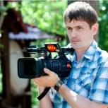 Профессиональная фотосъемка и видеосъёмка, Новосибирск