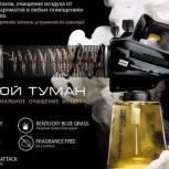 Удаление запахов в помещениях. Дезинфекция, Новосибирск
